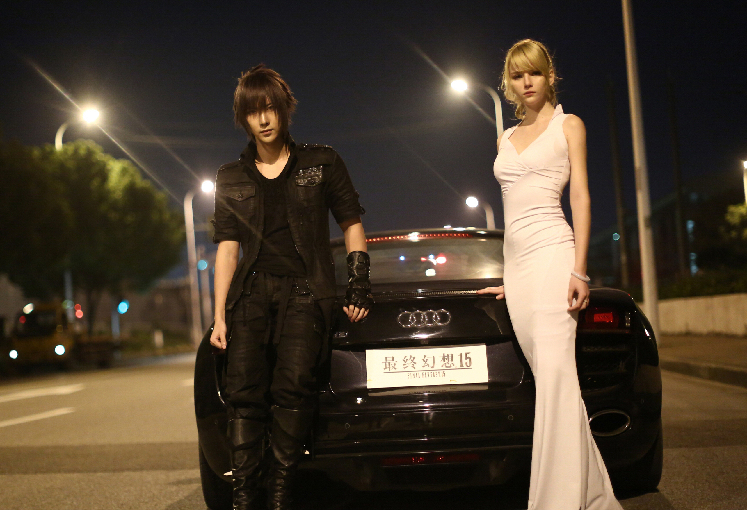 Final Fantasy XV Noctis And Luna Cosplay