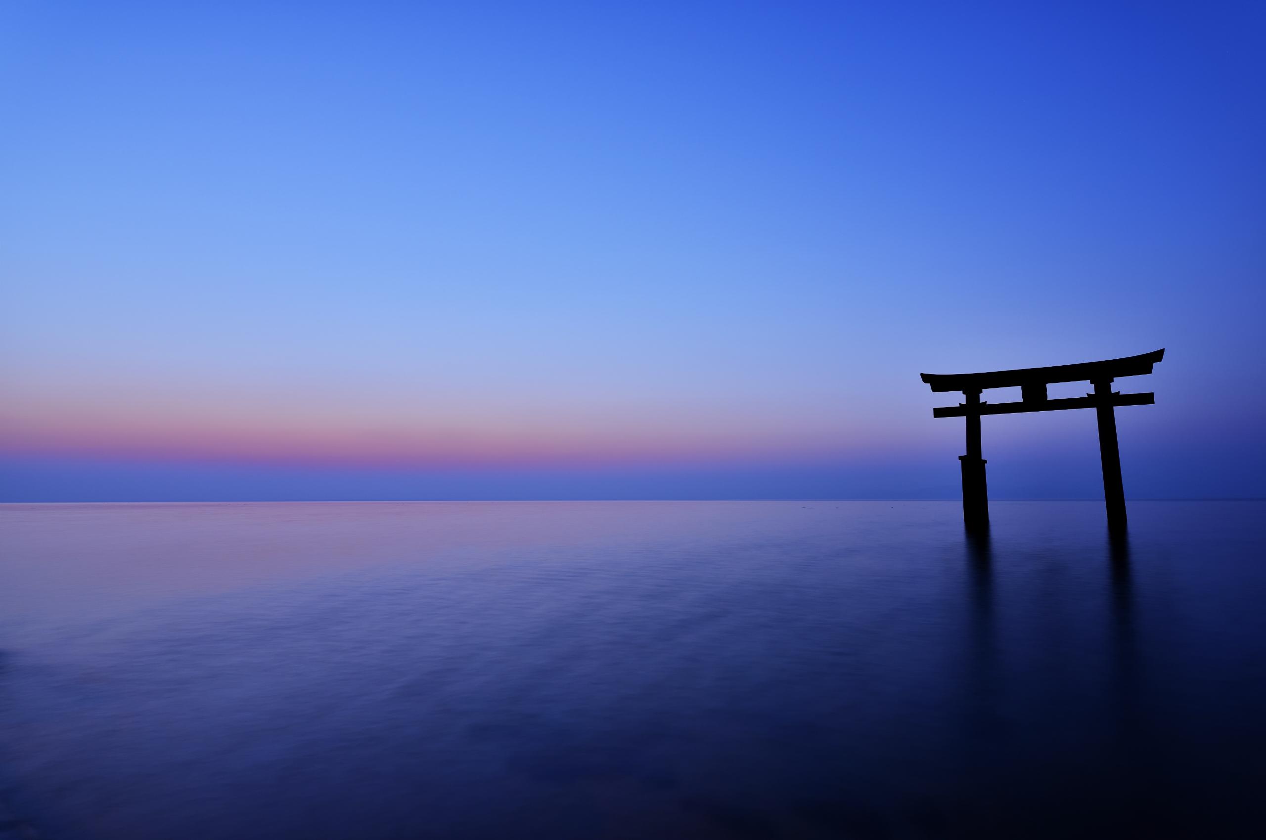 1920x1080 Horizon Sunset Blue Sea Laptop Full HD 1080P HD ...