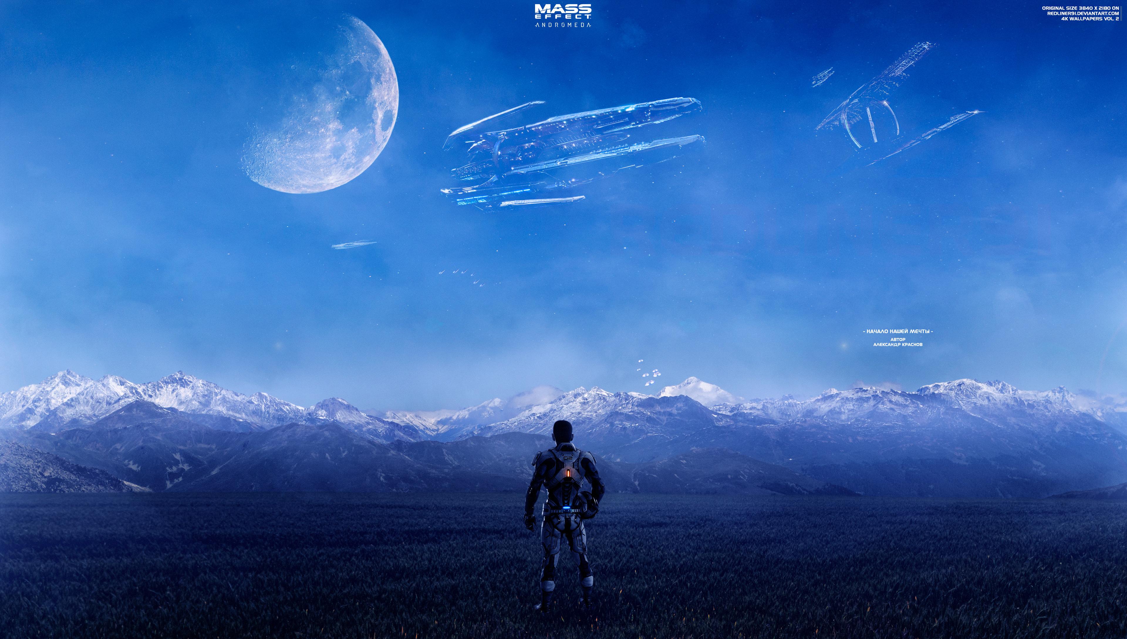 Mass Effect Andromeda Wallpapers: Mass Effect Andromeda Game Artwork, HD Games, 4k