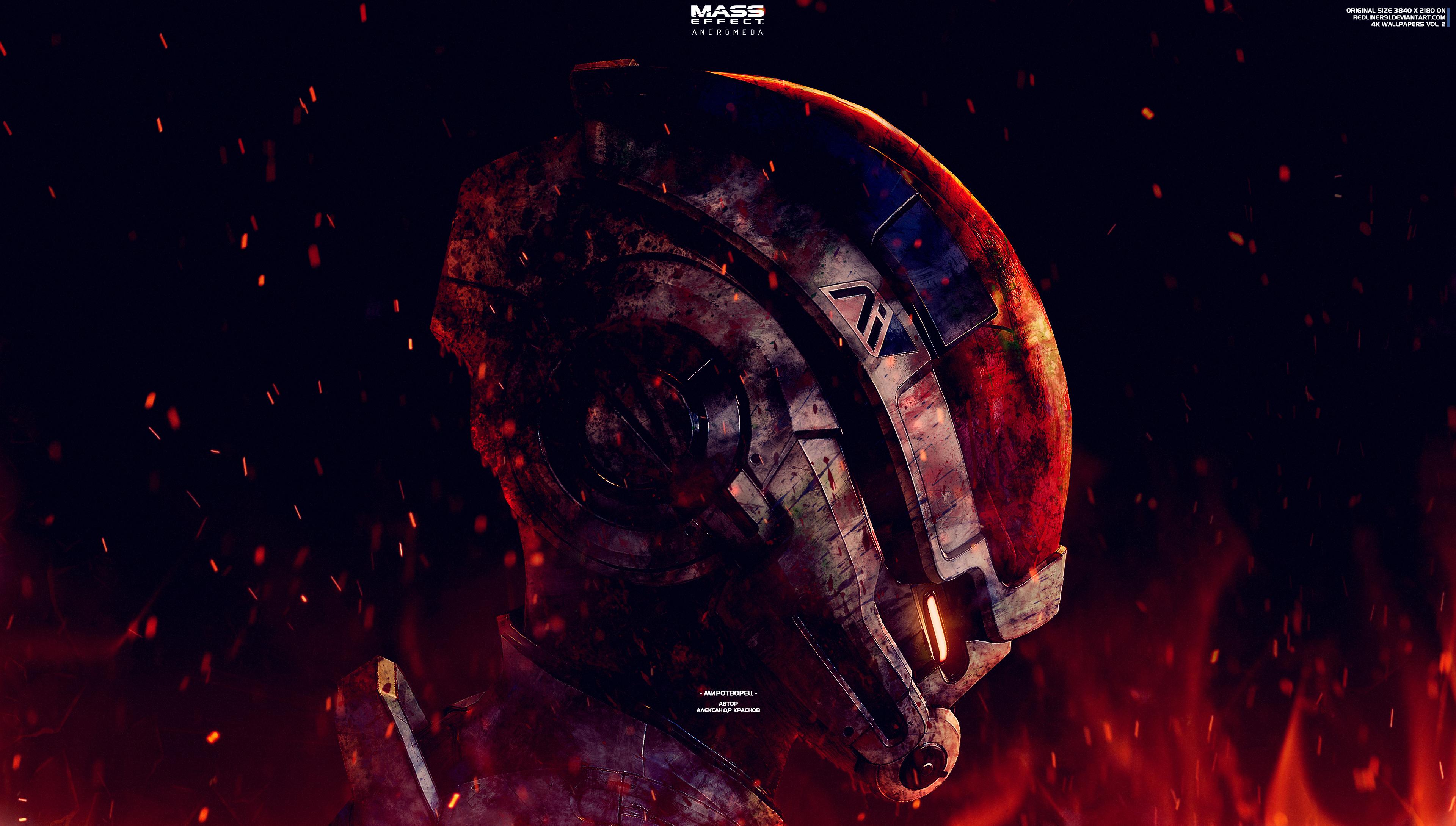 Mass Effect Andromeda HD Artwork, HD Games, 4k Wallpapers