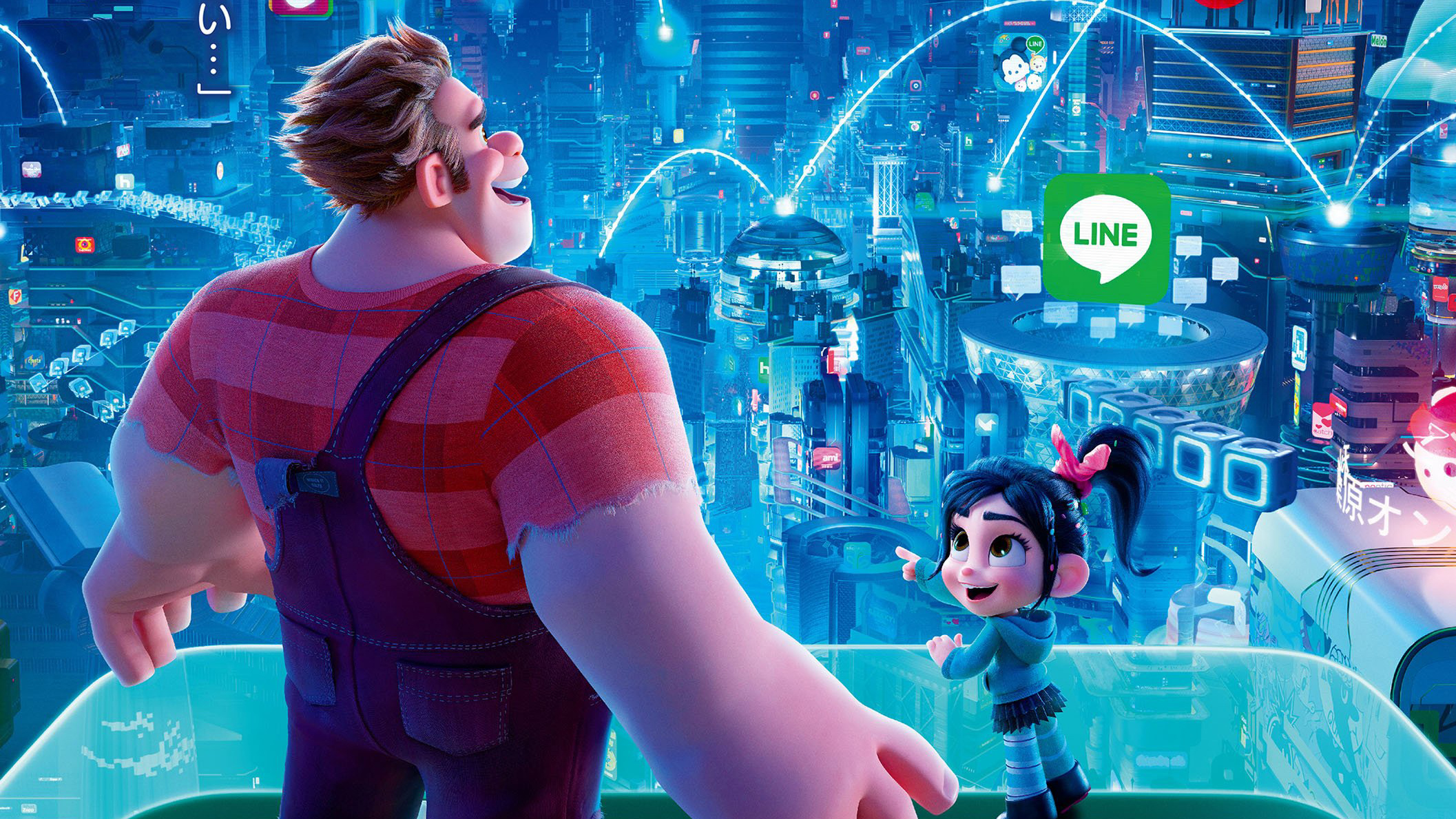 Ralph Breaks The Internet Wreck It 2 Chinese Poster