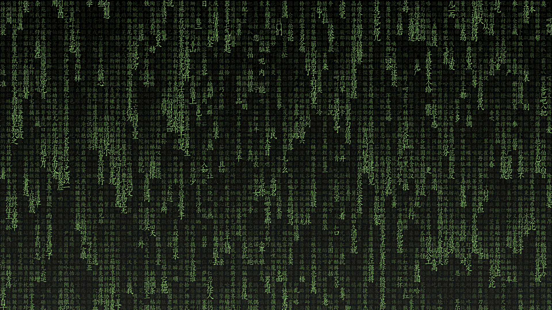 2048x1152 the matrix typography 2048x1152 resolution hd 4k the matrix typography 2048x1152 resolution voltagebd Choice Image