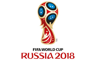 2018 FIFA World Cup Russia Wallpaper