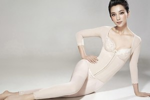 Bingbing Chinese Actress Wallpaper