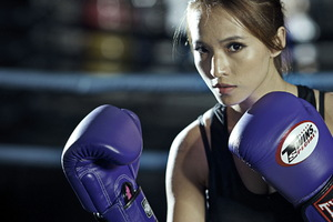 Boxing Girl Wallpaper