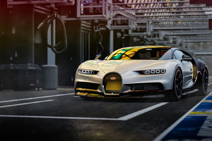 Bugatti Chiron 1500 HP Wallpaper