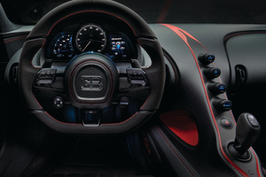 Bugatti Chiron Front Panel 4k Wallpaper