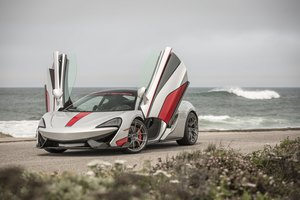 Custom Gray McLaren 570S With Vertical Doors Wallpaper