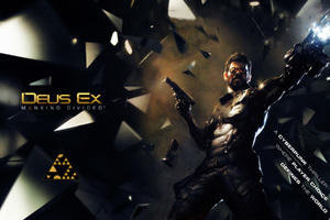 Deus Ex Mankind Divided Games