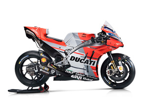 Ducati Desmosedici GP18 Wallpaper