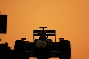 F1 Sports Car Wallpaper