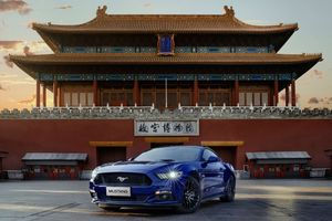 Ford Mustang In China Wallpaper