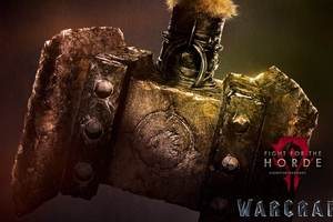 Horde Warcraft 2016 Wallpaper