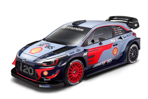 Hyundai I20 Coupe WRC 2018 Wallpaper