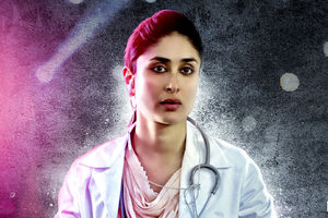Kareena Kapoor In Udta Punjab Wallpaper