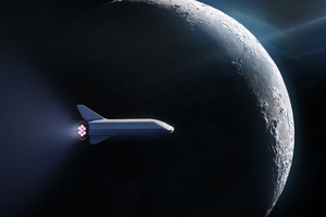 Lunar BFR Mission Wallpaper
