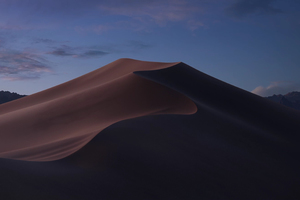 Macos Mojave Evening Mode Stock Wallpaper