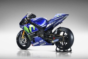 Movistar Yamaha MotoGP Yamaha YZR M1 2017 Wallpaper
