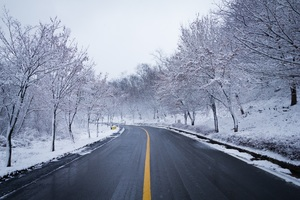 Snow Road Winter Ice Scenery 5k Wallpaper