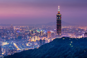 Taipei Taiwan Skycrapper Wallpaper