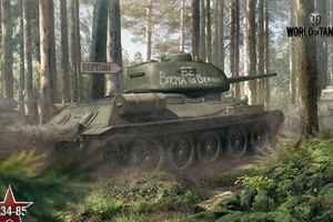 World Of Tanks 3