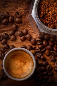 2160x3840 Coffee Beside Coffee Beans