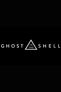 Ghost In The Shell Movie Logo