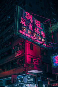 720x1280 Hong Kong City Neon City